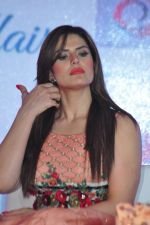 Zarine Khan at the Emars events press conference in Pune on 18th Sept 2016 (56)_57e00f11b4ce2.JPG