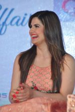 Zarine Khan at the Emars events press conference in Pune on 18th Sept 2016 (48)_57e00f17a12db.JPG