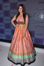 Zarine Khan at the Emars events press conference in Pune on 18th Sept 2016 (52)_57e00f0d66894.JPG