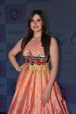 Zarine Khan at the Emars events press conference in Pune on 18th Sept 2016 (54)_57e00f103658c.JPG