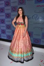 Zarine Khan at the Emars events press conference in Pune on 18th Sept 2016 (55)_57e00f110ad85.JPG