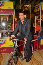 Manoj Bajpayee at Saat Uchakkey film launch on 19th Sept 2016 (114)_57e0d7d088f0a.JPG