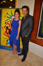 Manoj Bajpayee, Aditi Sharma at Saat Uchakkey film launch on 19th Sept 2016 (73)_57e0d7d224718.JPG