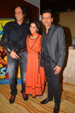 Manoj Bajpayee, Kay Kay Menon at Saat Uchakkey film launch on 19th Sept 2016 (69)_57e0dee085cb2.JPG