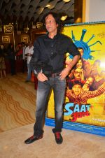 Kay Kay Menon at Saat Uchakkey film launch on 19th Sept 2016 (63)_57e0dee48b43b.JPG
