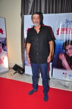 Chunky Pandey at the launch of Sajid Nadiadwala_s france honours on 20th Sept 2016 (79)_57e237ca8c085.JPG