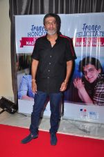 Chunky Pandey at the launch of Sajid Nadiadwala_s france honours on 20th Sept 2016 (81)_57e237ccdb10a.JPG