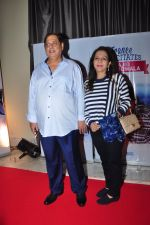 David Dhawan at the launch of Sajid Nadiadwala_s france honours on 20th Sept 2016 (74)_57e237d5afd45.JPG