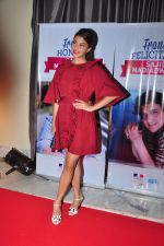 Jacqueline Fernandez at the launch of Sajid Nadiadwala_s france honours on 20th Sept 2016 (104)_57e237e86de97.JPG
