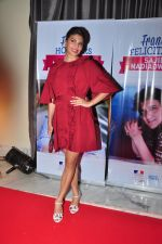 Jacqueline Fernandez at the launch of Sajid Nadiadwala_s france honours on 20th Sept 2016 (106)_57e237ea97a95.JPG