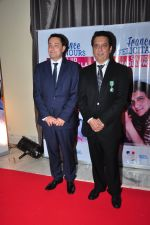 Sajid Nadiadwala at the launch of Sajid Nadiadwala_s france honours on 20th Sept 2016 (84)_57e2380537689.JPG