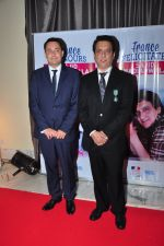 Sajid Nadiadwala at the launch of Sajid Nadiadwala_s france honours on 20th Sept 2016 (85)_57e238062797e.JPG