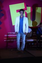 Sharman Joshi at the launch of film Fuddu song, Tu Zaroorat Nahi Tu Zaroori Hai on 20th Sept 2016 (66)_57e23cc653bfe.JPG