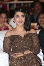 Shruti Haasan at Premam audio launch on 20th Sept 2016 (269)_57e23adf65d8d.JPG