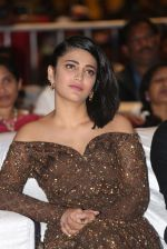 Shruti Haasan at Premam audio launch on 20th Sept 2016 (279)_57e23ae7c5954.JPG