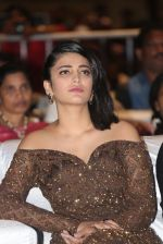 Shruti Haasan at Premam audio launch on 20th Sept 2016 (281)_57e23ae9f2ec7.JPG