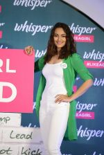 Sonakshi Sinha at Whisper new campaign launch on 20th Sept 2016 (115)_57e23048f3699.JPG