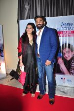 Sunil Shetty at the launch of Sajid Nadiadwala_s france honours on 20th Sept 2016 (75)_57e23829cc7f2.JPG