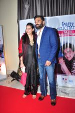 Sunil Shetty at the launch of Sajid Nadiadwala_s france honours on 20th Sept 2016 (76)_57e2382ab2efd.JPG