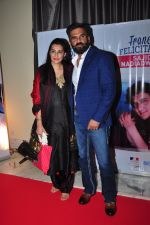 Sunil Shetty at the launch of Sajid Nadiadwala_s france honours on 20th Sept 2016 (77)_57e2382be50dc.JPG