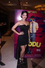 Sunny Leone at the launch of film Fuddu song, Tu Zaroorat Nahi Tu Zaroori Hai on 20th Sept 2016 (15)_57e23d148c088.JPG