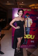 Sunny Leone at the launch of film Fuddu song, Tu Zaroorat Nahi Tu Zaroori Hai on 20th Sept 2016 (16)_57e23d15852d2.JPG