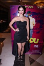Sunny Leone at the launch of film Fuddu song, Tu Zaroorat Nahi Tu Zaroori Hai on 20th Sept 2016 (17)_57e23d164cb5d.JPG