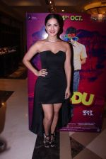 Sunny Leone at the launch of film Fuddu song, Tu Zaroorat Nahi Tu Zaroori Hai on 20th Sept 2016 (18)_57e23d170b01c.JPG