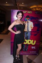 Sunny Leone at the launch of film Fuddu song, Tu Zaroorat Nahi Tu Zaroori Hai on 20th Sept 2016 (4)_57e23d07b4f58.JPG