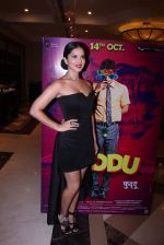 Sunny Leone at the launch of film Fuddu song, Tu Zaroorat Nahi Tu Zaroori Hai on 20th Sept 2016 (5)_57e23d08b41b1.JPG