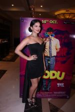 Sunny Leone at the launch of film Fuddu song, Tu Zaroorat Nahi Tu Zaroori Hai on 20th Sept 2016 (6)_57e23d0a3d755.JPG