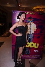 Sunny Leone at the launch of film Fuddu song, Tu Zaroorat Nahi Tu Zaroori Hai on 20th Sept 2016 (7)_57e23d0bb7f24.JPG
