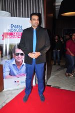 Zaheer Khan at the launch of Sajid Nadiadwala_s France Honours on 20th Sept 2016 (17)_57e2385c099f1.JPG