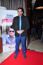 Zaheer Khan at the launch of Sajid Nadiadwala_s France Honours on 20th Sept 2016 (18)_57e2385d56cbe.JPG