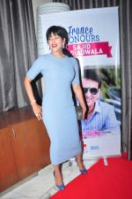 at the launch of Sajid Nadiadwala_s france honours on 20th Sept 2016 (67)_57e237c07d484.JPG