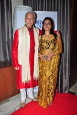 at the launch of Sajid Nadiadwala_s france honours on 20th Sept 2016 (72)_57e237cb2c016.JPG