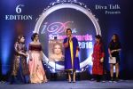 Neha Dhupia during the I Diva Salon Awards on 22nd Sept 2016 (11)_57e94c01677a0.jpg