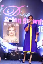 Neha Dhupia during the I Diva Salon Awards on 22nd Sept 2016 (14)_57e94c0da36d8.jpg
