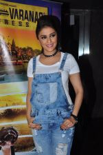 Aarti Chhabria at Mumbai Varanasi screening at Jagran film fest on 26th Sept 2016 (25)_57eaa4880a297.JPG