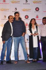 Akshay Kumar and Dimple Kapadia launches Kaul Manacha film on 27th Sept 2016 (89)_57eaa90aacc6d.JPG