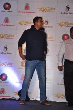 Akshay Kumar launches Kaul Manacha film on 27th Sept 2016 (104)_57eaa97b42840.JPG