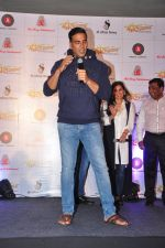 Akshay Kumar launches Kaul Manacha film on 27th Sept 2016 (105)_57eaa97fbc7a4.JPG