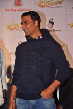 Akshay Kumar launches Kaul Manacha film on 27th Sept 2016 (108)_57eaa988b21b1.JPG