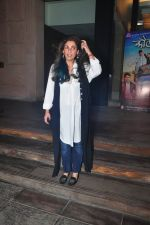 Dimple Kapadia launches Kaul Manacha film on 27th Sept 2016 (105)_57eaa90fee30f.JPG