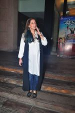 Dimple Kapadia launches Kaul Manacha film on 27th Sept 2016 (106)_57eaa910bf861.JPG