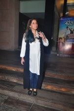 Dimple Kapadia launches Kaul Manacha film on 27th Sept 2016 (107)_57eaa911822fe.JPG