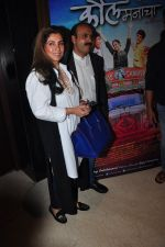 Dimple Kapadia launches Kaul Manacha film on 27th Sept 2016 (109)_57eaa9044d257.JPG