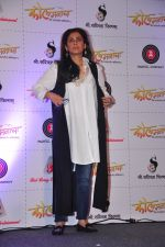 Dimple Kapadia launches Kaul Manacha film on 27th Sept 2016 (111)_57eaa90872d9d.JPG