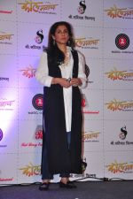 Dimple Kapadia launches Kaul Manacha film on 27th Sept 2016 (112)_57eaa9094f82b.JPG
