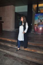 Dimple Kapadia launches Kaul Manacha film on 27th Sept 2016 (116)_57eaa90f1fd4e.JPG